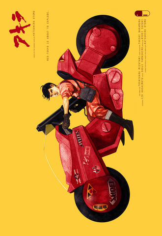 Akira,-,SDCC16,Exclusive,akira, anime , movie, poster, art, the ninjabot, ninjabot, vector, sdcc16, exclusive, print, sdcc