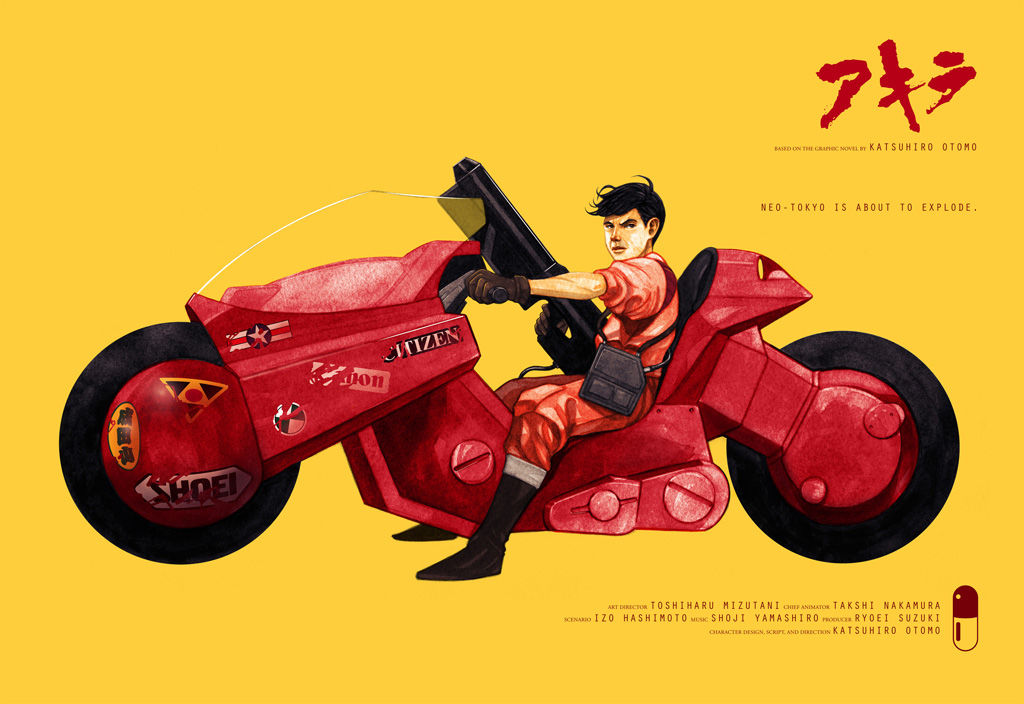 SOLD OUT - Akira - SDCC16 Exclusive - product images  of