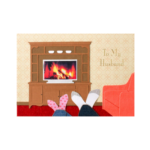 Handmade,Watching,TV,(For,Husband),papyrus, handmade, greeting, card, cards, father's day, father, fathers, dad, dads, daddy, june 19th, nineteenth, watching, tv, fire, living room, for, husband, international, hong kong