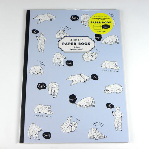 Paper book charlotte farmer - product images  of