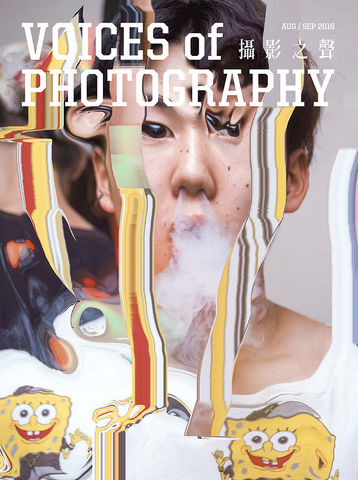 Voices,Of,Photography,攝影之聲,Issue,19