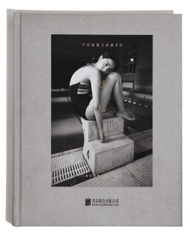The,Chinese,Photobook,Collection:,Yang,Fudong
