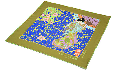 Miharu,Japanese print silk pocket square, japanese geisha silk pocket square, japanese pattern pocket square, silk pocket squares for men, mens silk pocket squares, silk pocket squares uk, silk handkerchiefs uk, large pocket squares