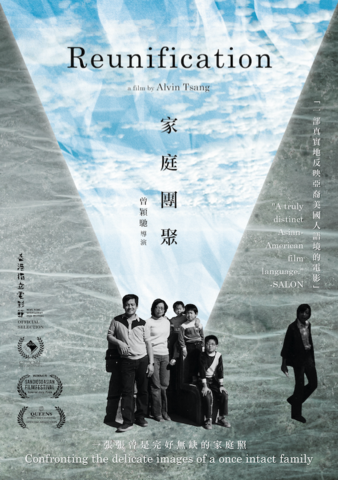 《家庭團聚》,Reunification,DVD