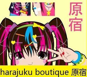 Harajuku Boutique