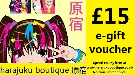 £15 e-gift voucher - product images
