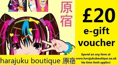 £20 e-gift voucher - product images