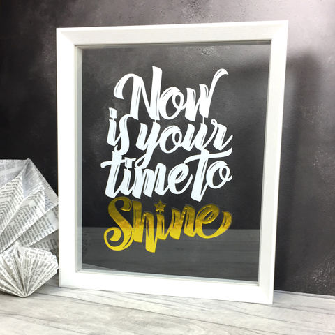 'Now,Is,Your,Time,To,Shine',Papercut,papercut, time to shine, gold, metallic, wall art