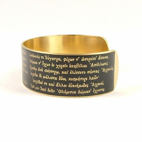 The,Iliad,-,Ancient,Greek,Homer,Cuff,Jewelry,Bracelet,literary_bracelet,troy, trojan war, achilles, book_cuff,quotation,greek_jewelry,ancient_greek_poem,the_odyssey,homer_poetic_works,greek_gods_goddesses,gifts_for_teacher,myths_and_legends,zeus_athena_poseidon,stormy_blue,world_travell
