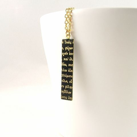 Homer's,The,Iliad,Necklace,Jewelry,Bracelet,earrings,literary_bracelet,troy, trojan war, achilles, book_cuff,quotation,greek_jewelry,ancient_greek_poem,the_odyssey,homer_poetic_works,greek_gods_goddesses,gifts_for_teacher,myths_and_legends,zeus_athena_poseidon,stormy_blue,world_tra