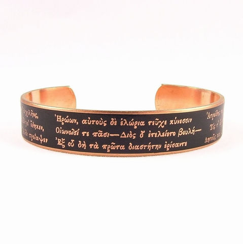 Homer's,The,Iliad,Skinny,Cuff,Jewelry,Bracelet,literary_bracelet,troy, trojan war, achilles, book_cuff,quotation,greek_jewelry,ancient_greek_poem,the_odyssey,homer_poetic_works,greek_gods_goddesses,gifts_for_teacher,myths_and_legends,zeus_athena_poseidon,stormy_blue,world_travell