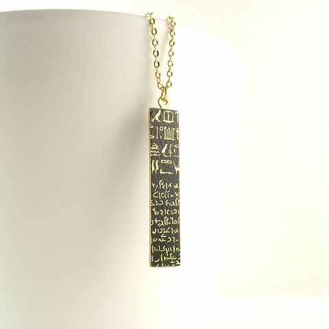 Rosetta,Stone,Necklace,drop earrings, dangle earrrings,long brass earrings, languages demotic, greek, hieroglyphs, egypt, egyptian, rosetta stone, history, script, words, text , black, gold, british museum