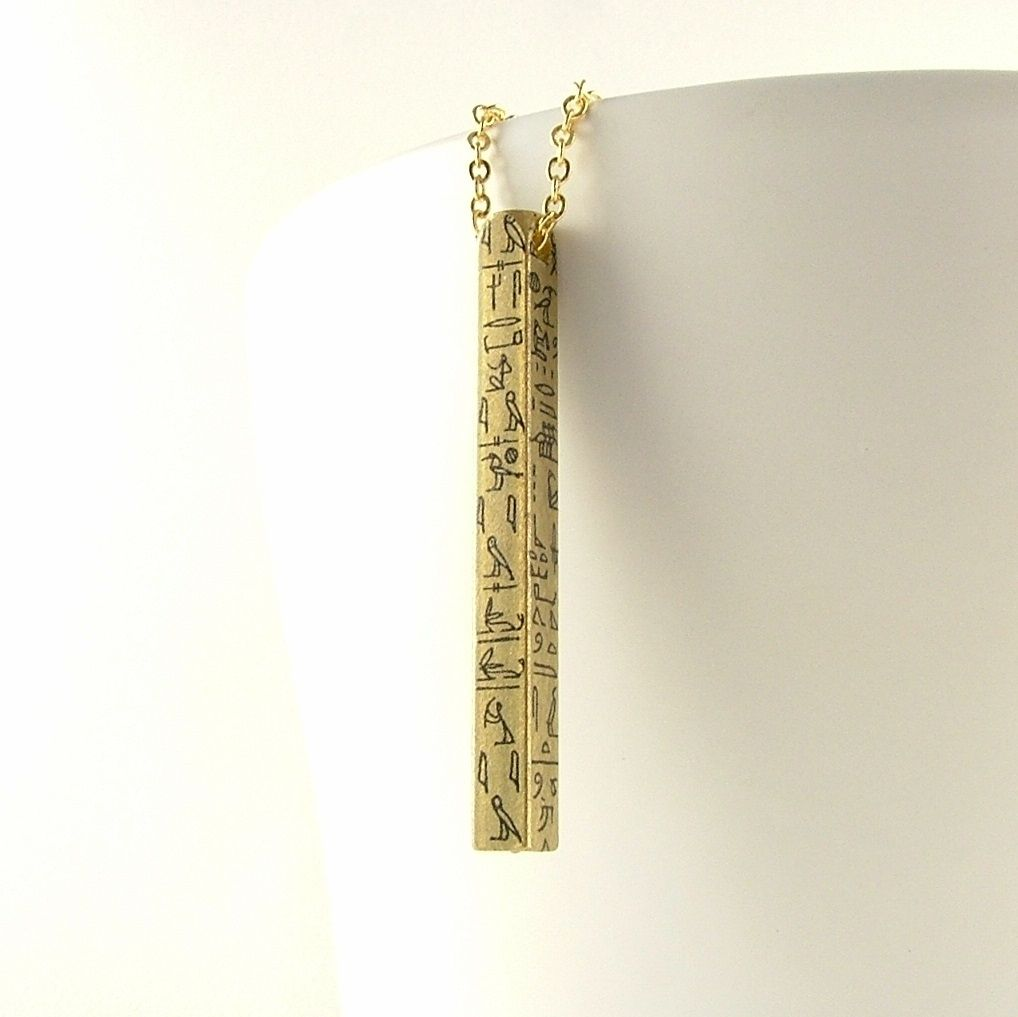 Ancient Egyptian Hieroglyphic Bar Necklace - product images  of