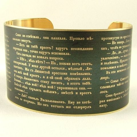 Dostoevsky,Russian,Literature,-,Crime,and,Punishment,Cuff,Jewelry,Bracelet,england_london_uk,dostoyevsky, crime and punishment, russian literature, russia