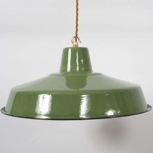 factory enamel lampshade