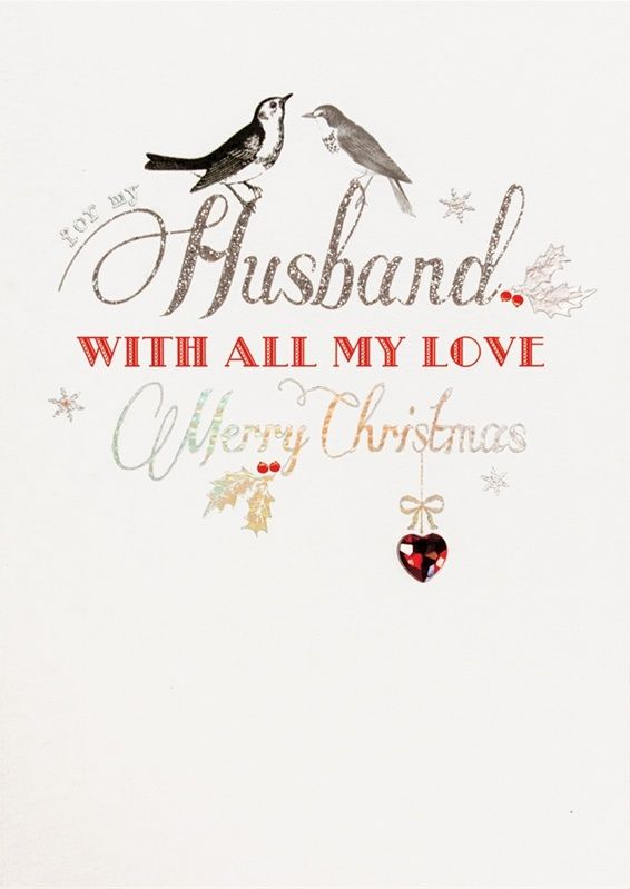 For My Husband With All My Love Christmas Card Karenza Paperie