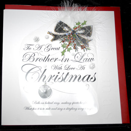 Brother In Law Christmas Card - Large, Luxurious Christmas Card ...