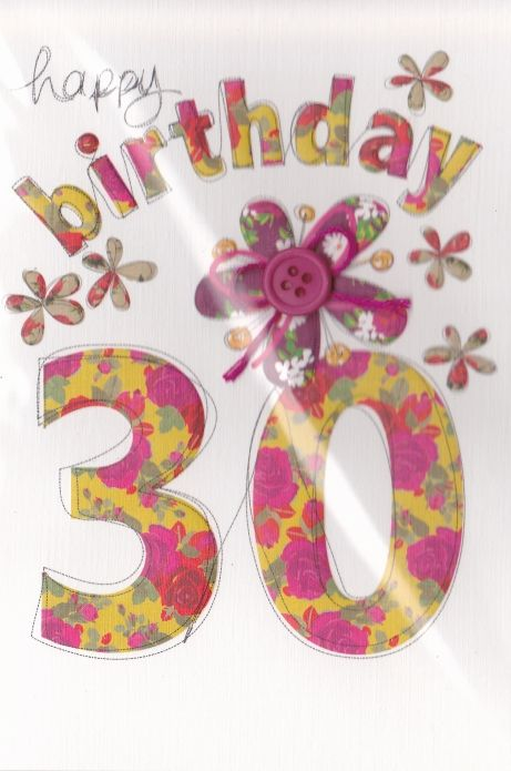 Hand Finished 30th Birthday Card Karenza Paperie