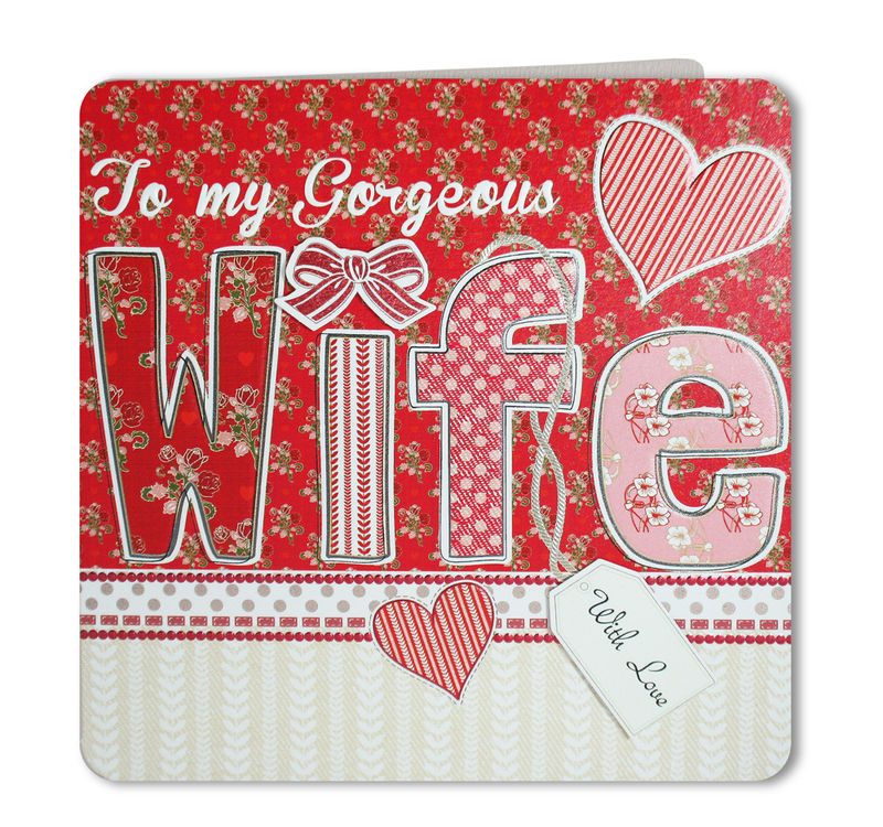 To My Gorgeous Wife Valentines Day Card