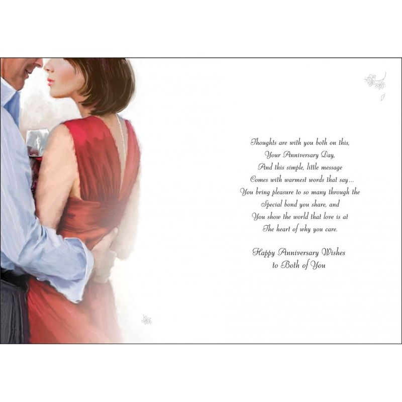 buy-brother-and-sister-in-law-wedding-anniversary-card-message-inside ...
