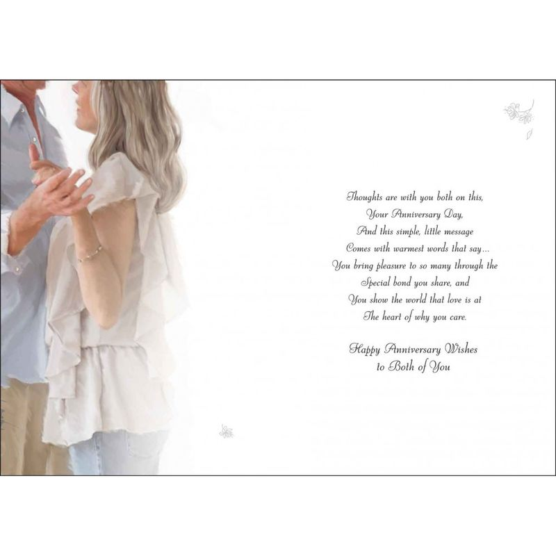Special Sister And Brother In Law Hy Anniversary Card Product Images Of