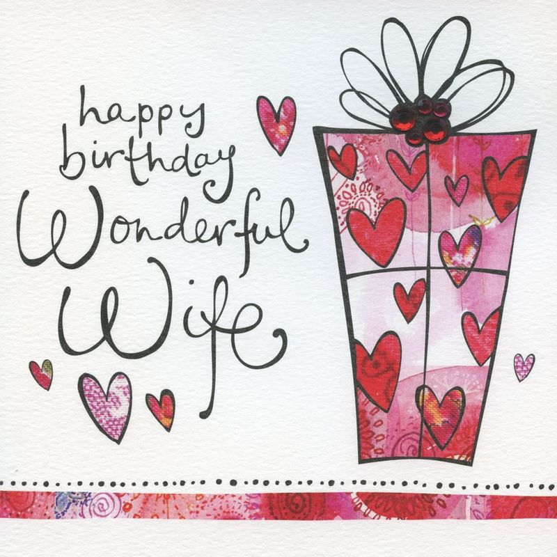 Wonderful Wife Present Birthday Card Karenza Paperie