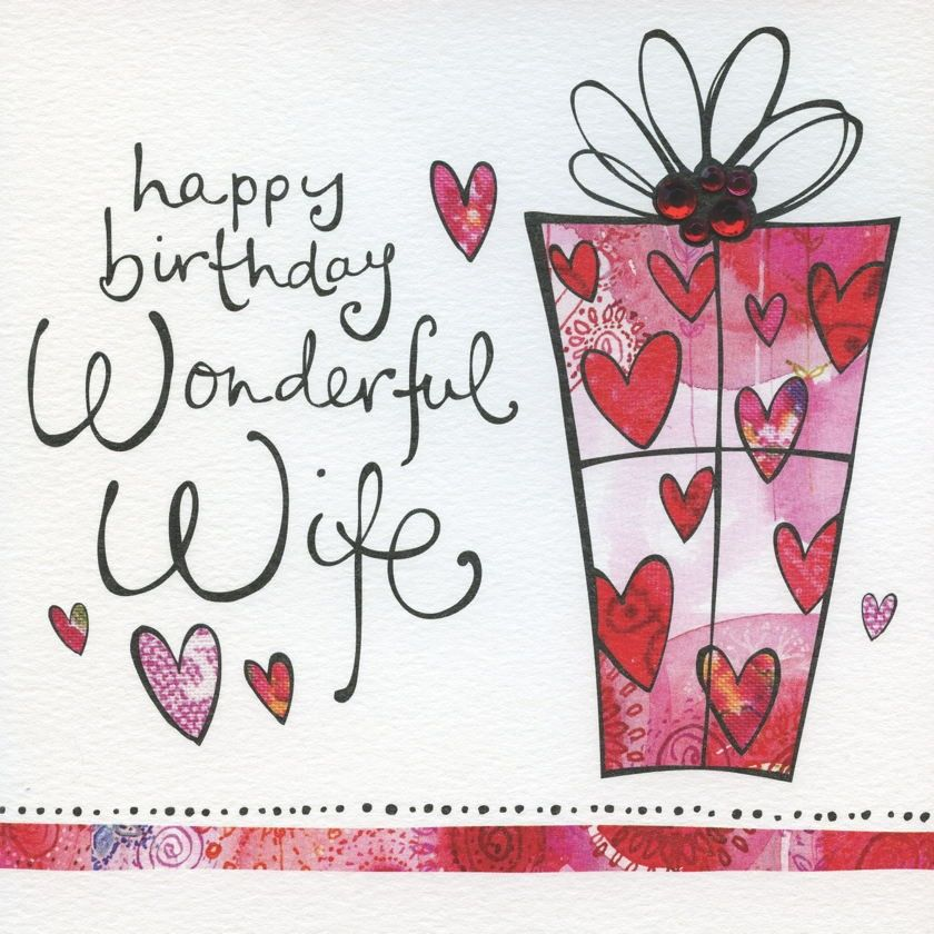 Wonderful Wife Present Birthday Card Karenza Paperie – Happy Birthday Cards for My Wife
