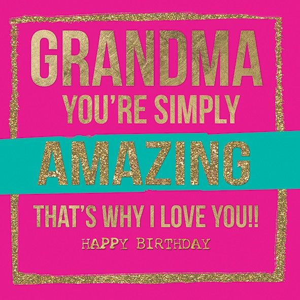 Grandma Simply Amazing Birthday Card