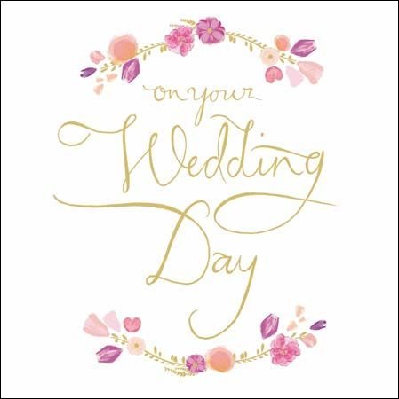 On,Your,Wedding,Day,Card,buy wedding day cards online, buy cards for weddings online, floral wedding day cards, on your wedding day card, special couple wedding cards