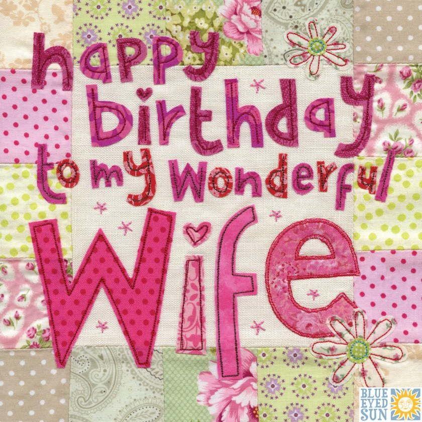 Wonderful Wife Birthday Card - Large, luxury birthday card ...