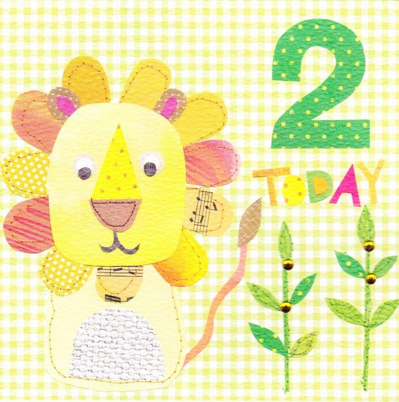 Lion 2nd Birthday Card