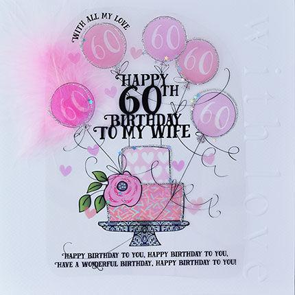 Handmade Wife 60th Birthday Cake Card