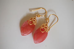 Beautiful Cherry Quartz Marquise brolette dangle earrings - product images 3 of 4