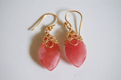 Beautiful Cherry Quartz Marquise brolette dangle earrings - product images 1 of 4