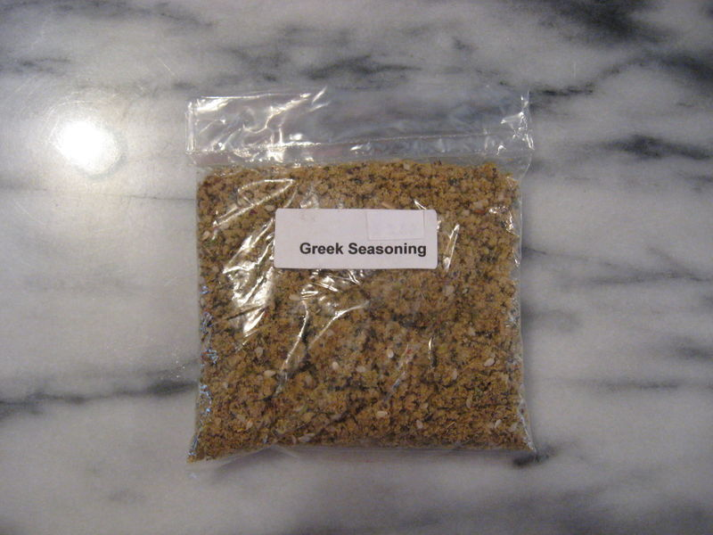 Greek Seasoning - product images  of