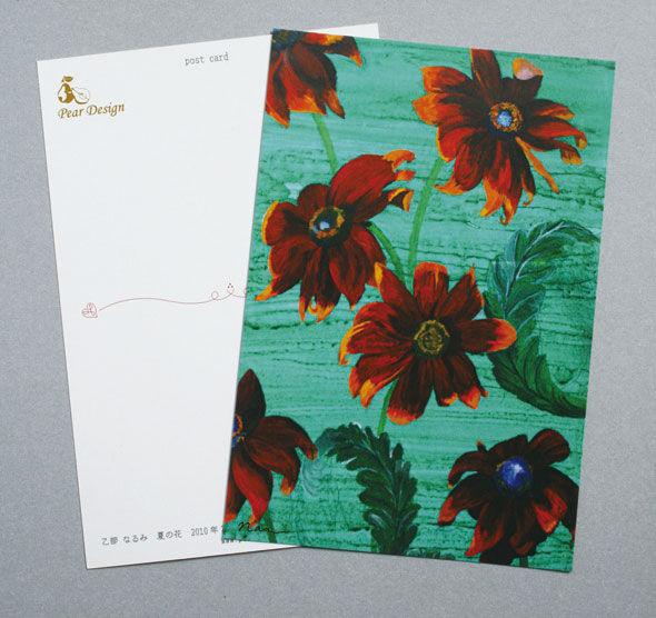 Postcard Summer Flower - product images  of