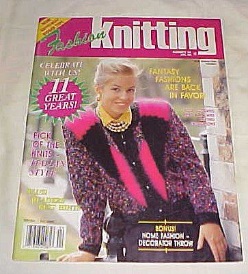 Fashion Knitting number 64 April 1993 - product images