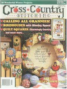 Cross Country Stitching February 1997 - product images