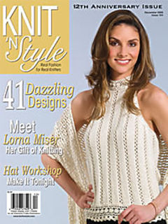 Knit n' Style Real Fashion for Real Knitters December 2009 - product images