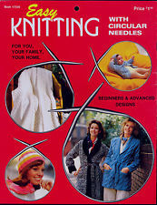 Easy Knitting with Circular Needles book 17550 - product images