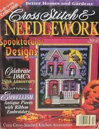 Better,Homes,and,Gardens,Cross-Stitch,Needlework,Oct,1996,Better Homes and Gardens Cross-Stitch and Needlework Oct 1996, cross stitch, classic cross stitch, needle arts,kg krafts,needle arts