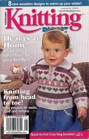 Knitting Digest January 2000 - product images