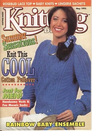 Knitting Digest  May 1995 - product images