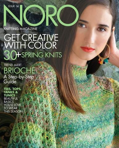 Noro,Knitting,Magazine,issue,14,Noro Knitting Magazine issue 14,knit,crochet,kg krafts,quilting,fabric,sewing,patterns