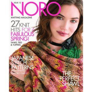 Noro,Knitting,Magazine,issue,12,Noro Knitting Magazine issue 12,knit,crochet,kg krafts,quilting,fabric,sewing,patterns