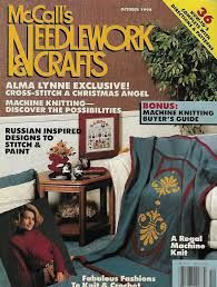 McCall's Needlework and Crafts October 1990 - product images