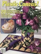 Plastic,Canvas,Magazine,number,7,   Plastic Canvas Magazine number 7,kg krafts, Plastic Canvas, needlework, cross stitch