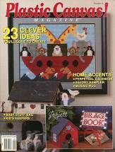 Plastic,Canvas,Magazine,number,6,   Plastic Canvas Magazine number 6,kg krafts, Plastic Canvas, needlework, cross stitch