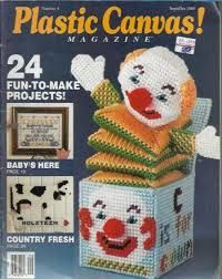 Plastic,Canvas,Magazine,number,4,   Plastic Canvas Magazine number 4,kg krafts, Plastic Canvas, needlework, cross stitch
