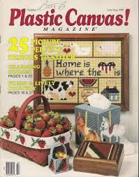 Plastic Canvas Magazine number 3 - product images